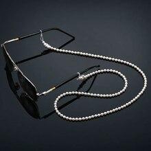 Color_max lunettes chaîne sangle cordon qualité supérieure lunettes perlées porte-collier lunettes retenue lanière
