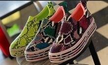 Léopard chaussures de sport croisées femmes 2019 printemps été vulcaniser chaussures plate-forme Slip-on chaussures plates de marche douce femme 9091