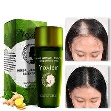 20ml Hair Regrowth Oil Hair Growth Essence Oil Hair Loss Treatment Nourishing Hair Scalp-