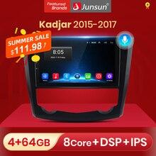 Автомагнитола Junsun V1 pro 2 ГБ + 32 ГБ, Android 10 для Renault Kadjar 2015 2017, мультимедийный видеоплеер, навигация GPS, 2 din, DVD