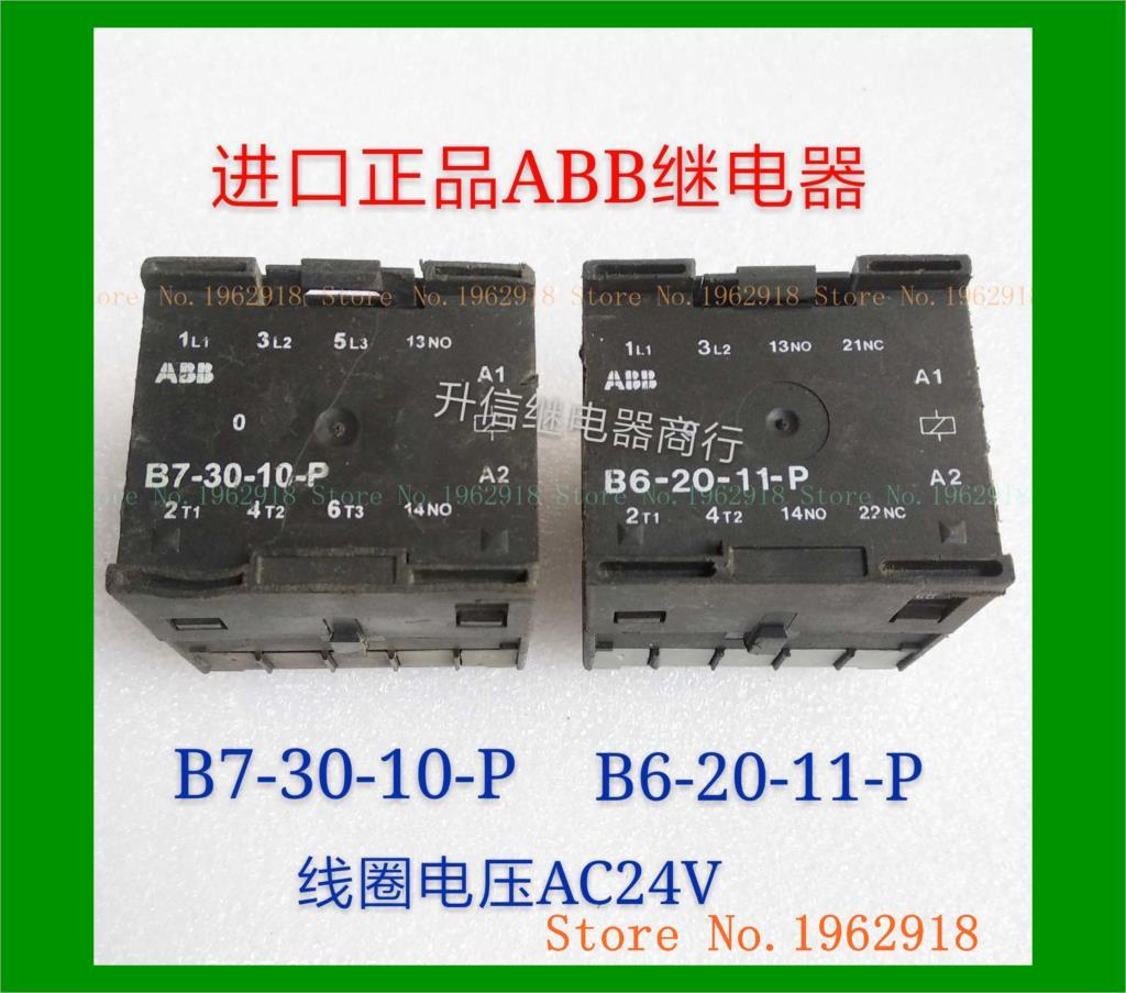 B7-30-10-P B6-20-11-P AC24V القديم