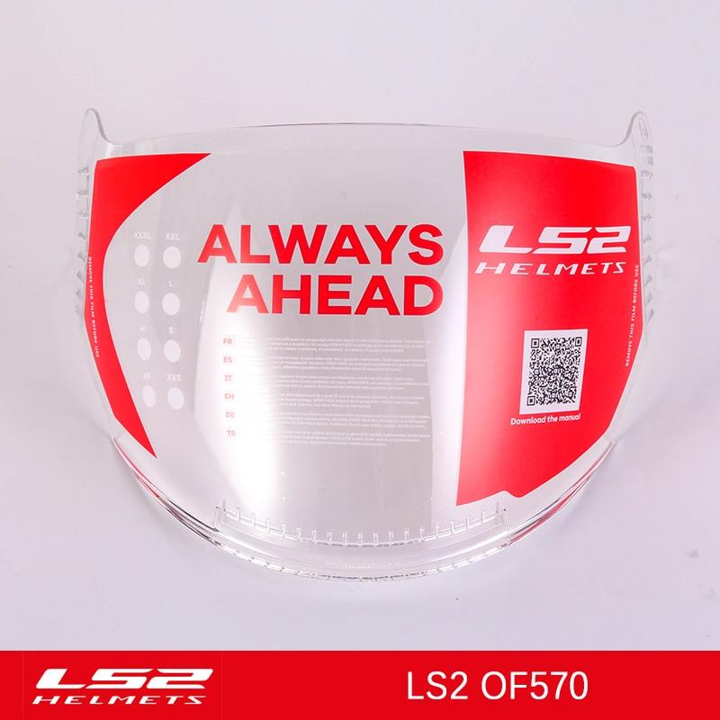 Visera de casco LS2 auténtica, Original de 100%, para lentes de casco ls2 OF578/OF569/OF570