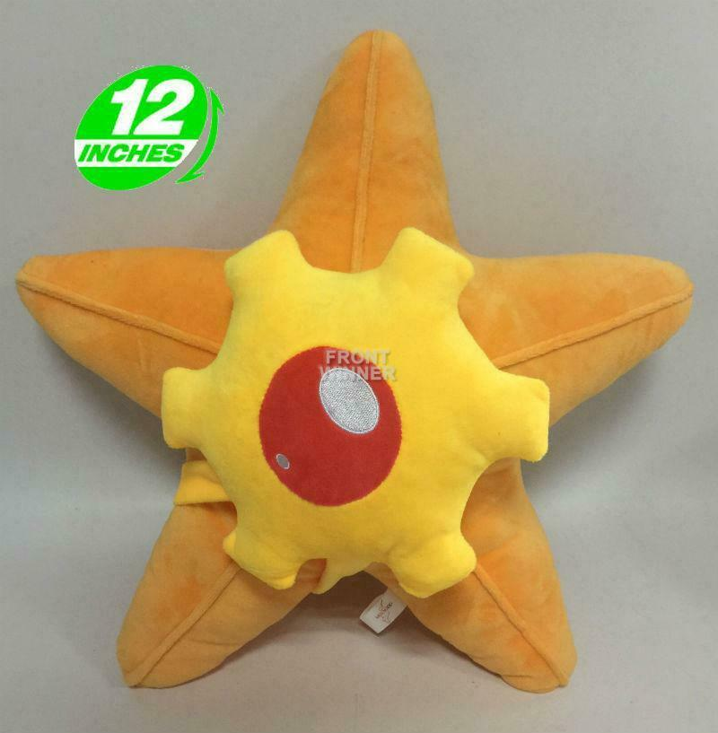 30cm altura edição limitada eevee luma anime boneca de pelúcia fã coleção brinquedo staryu