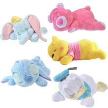 40-50cm Disney Dumbo Punto Paperino Winnie A Pelo Peluche Molle Del Bambino Toy Dolls Animali di Peluche Cuscino Regalo per I Bambini