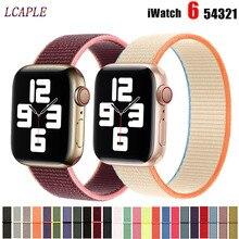 Cinturino in Nylon per cinturino Apple Watch 44mm 40mm iWatch 7 6 SE 5 4 3 accessori cinturino cinturino anello correa Apple watch 42mm 38mm cinturino