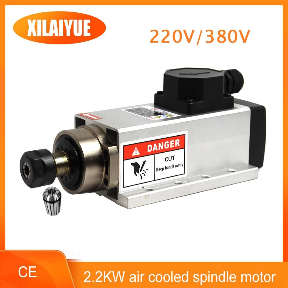 2.2KW 220 فولت/380 فولت مبرد هواء لمحرك المغزل ER20 جمع مربع الهواء التبريد المغزل طحن المغزل ل نك النقش جهاز توجيه الخشب