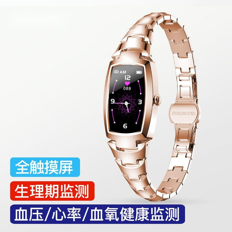 H8 Women's Color Screen Women's Full Touch Heart Rate And Blood Pressure Monitoring Fitness H8pro Women's IP67 Smart Bracelet