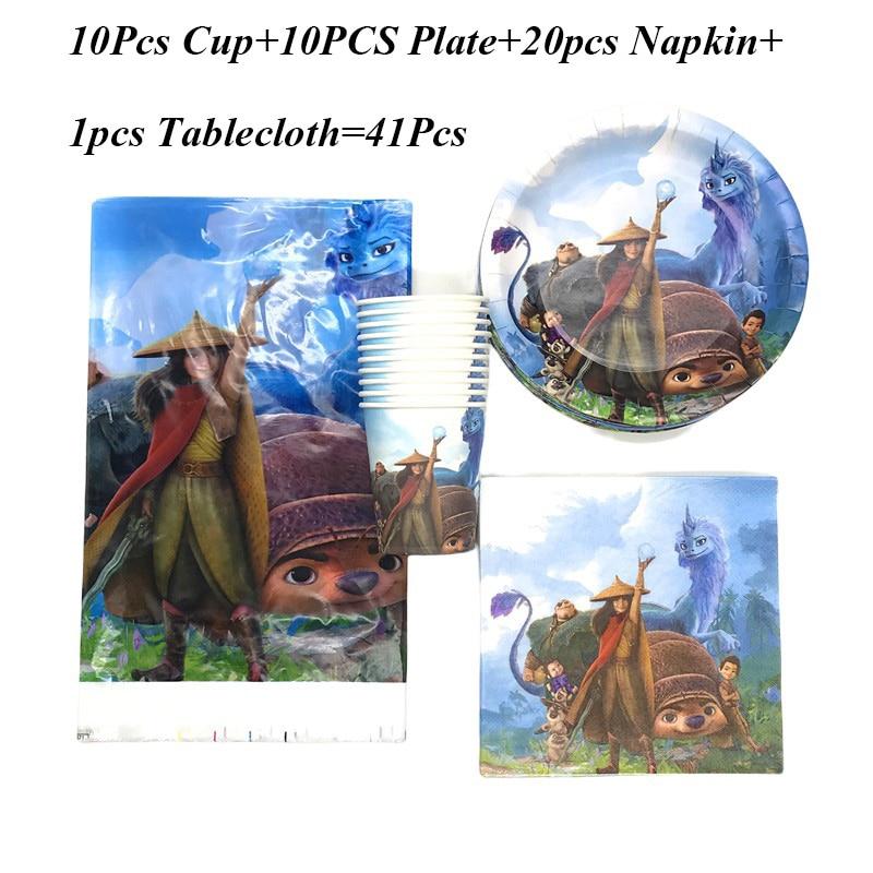 61 шт., декоративная посуда с изображением дракона