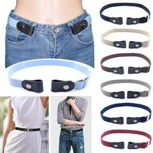 Belt without buckle for jeans dresses without buckle elastic waist belt women / men without bulk No general size waist belt