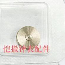 Watch movement accessories brand new original ETA2671 movement barrel barrel barrel wheel including