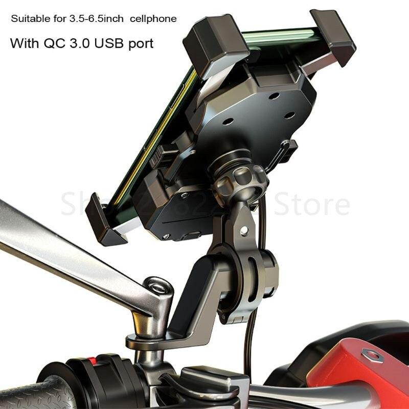 مقاوم للماء العالمي 12 فولت دراجة نارية الهاتف المحمول جبل حامل دراجة نارية حامل مع QC3.0 تهمة سريعة 3.0 شاحن يو اس بي