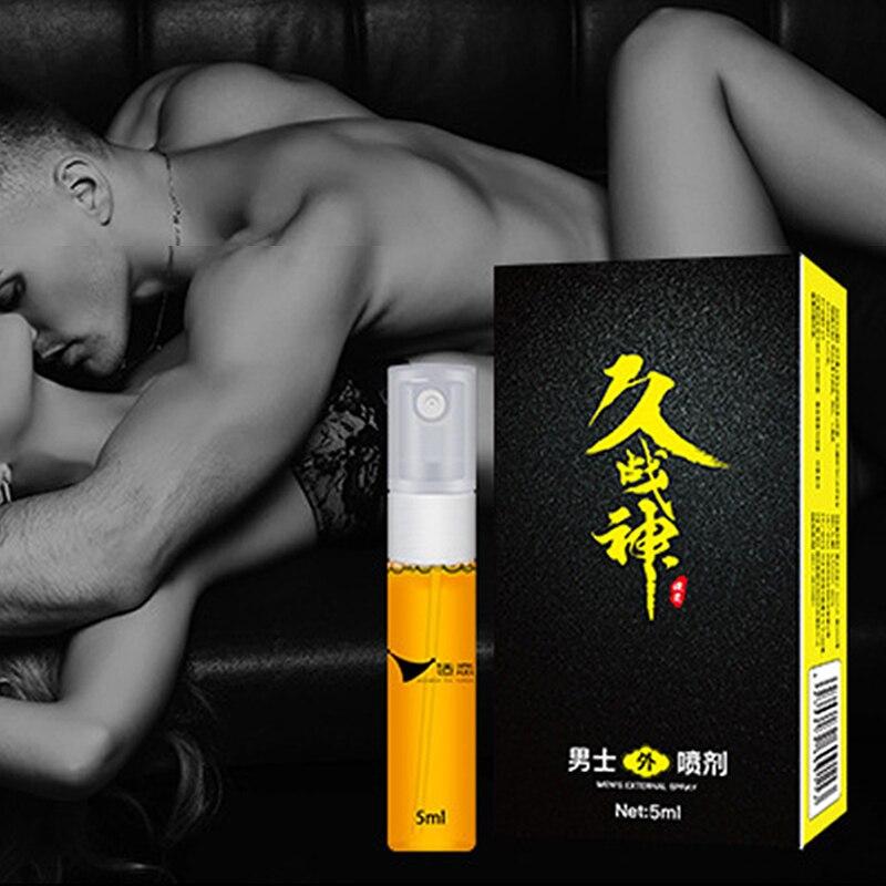 Delay spray men's topical spray 15ML anti-premature ejaculation men's long-lasting extension topical