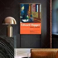 edward hopper art hopper exhibition poster chop suey print hopper exhibition print gift idea wall art poster print