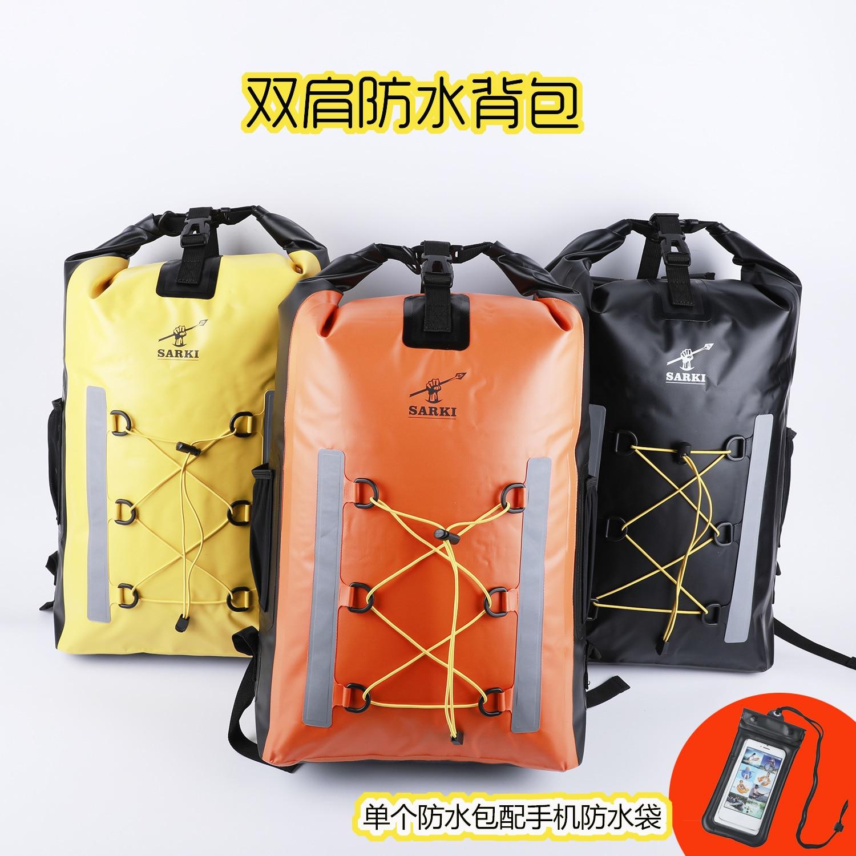 الكتف الجاف والرطب فصل كيس مقاوم للماء المنبع حقيبة الانجراف حقيبة عاكسة دائم سميكة في الهواء الطلق مقاوم للماء حقيبة 30L