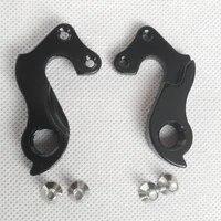 2pcs bicycle gear derailleur hanger for nakamura eddy merckx de rosa r838 focus fondriest cervelo pinarello wilier mech dropout