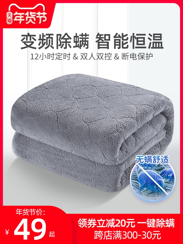 Timing Control Electric Blankets Safety No Radiation Heat Blanket Adjustable Temperature Heizdecke Household Product DI50DRT enlarge