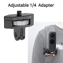 Регулируемый адаптер из алюминиевого сплава 1/4 для DJI Osmo Pocket 2/Insta360 One X2/SLR Camera 360 адаптеры вращения