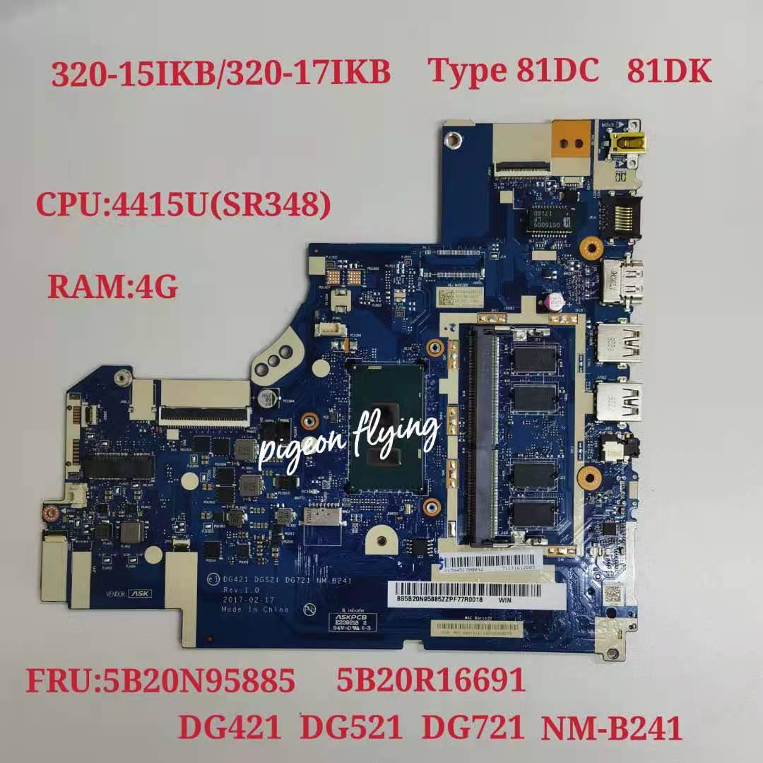 لينوفو ينوفو 330-15IKB/330-17IKB اللوحة المحمول وحدة المعالجة المركزية 4415U SR348 RAM 4G NM-B241 FRU 5B20N95885 5B20R16691100 ٪ اختبار موافق