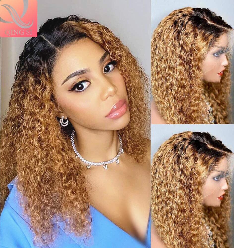 شعر بشري مجعد برازيلي للنساء 160% كثافة أومبير براون الباروكات الدانتيل أمامي 4*1 مجعد الدانتيل الجبهة الباروكات الطويلة