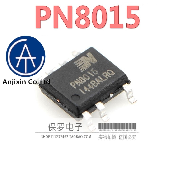10pcs 100% orginal and new PN8015 SOP-7 Smart home appliance power supply constant voltage Chippen power management ICreal stock