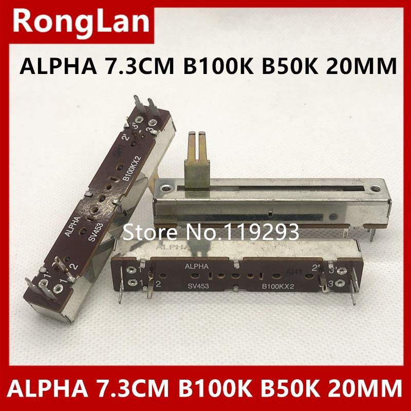 [BELLA]ALPHA SV453 B100Kx2 100KBX2 7.3CM 73MM mixer double straight slide potentiometers 20MM