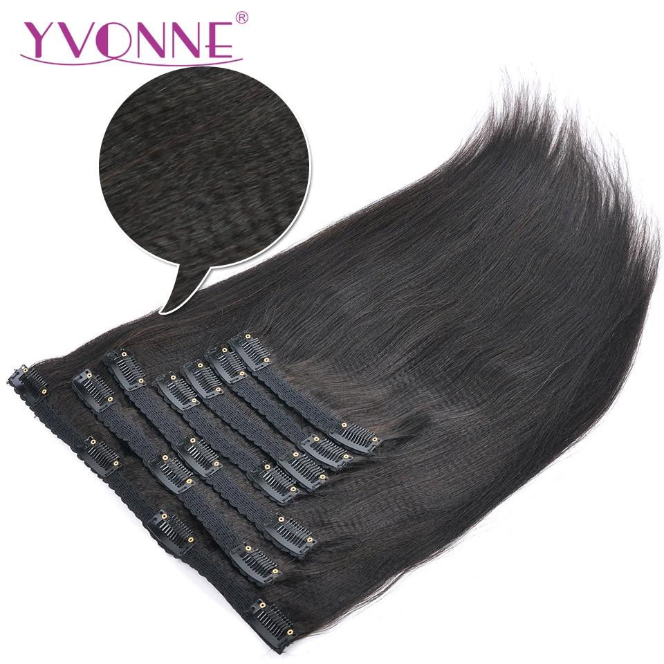إيفون ضوء ياكي وصلات الشعر البشرية في وصلات شعر عذراء البرازيلي اللون الطبيعي 7 قطع 120 جرام/مجموعة