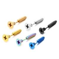 punk stainless steel screw stud earrings for men black golden earrings e girl pendientes hombre 2021 bijoux jewelry accessories