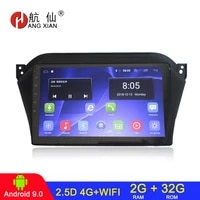 hang xian 2 din car radio multimedia for jac refine s2 2015 car dvd player gps navigation car accessory with 2g32g 4g wifi