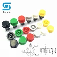 50pcs a03 micro tactile push button switch cap fit for 5 85 8 77 88 8 58 5mm reset self locking switchs 15 87 4mm