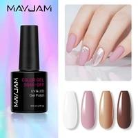 8ml gel polish gel lacquer brown color series long lasting top coat semi permanant gel varnish soak off nail art gel nail polish