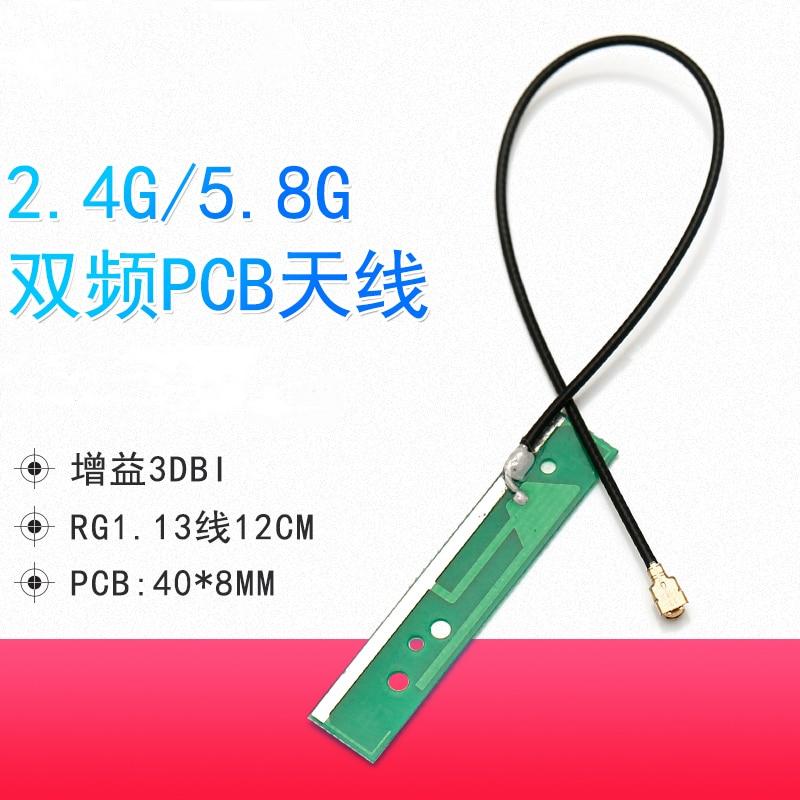 2.4G/5.8G 5G dual band built-in PCB antenna WiFi module omnidirecational antenna IPEX1/U.FL 16cm total length