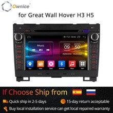 Автомобильный dvd-плеер Ownice C500, 4G SIM LTE, Android 6,0, четырехъядерный, для Greatwall Haval Hover H5 H3, gps, navi Радио, Wi-Fi, 2 Гб ОЗУ 32 ГБ