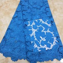 new arrival Beautiful African Handcut lace fabric soft tulle lace african french lace Used for women