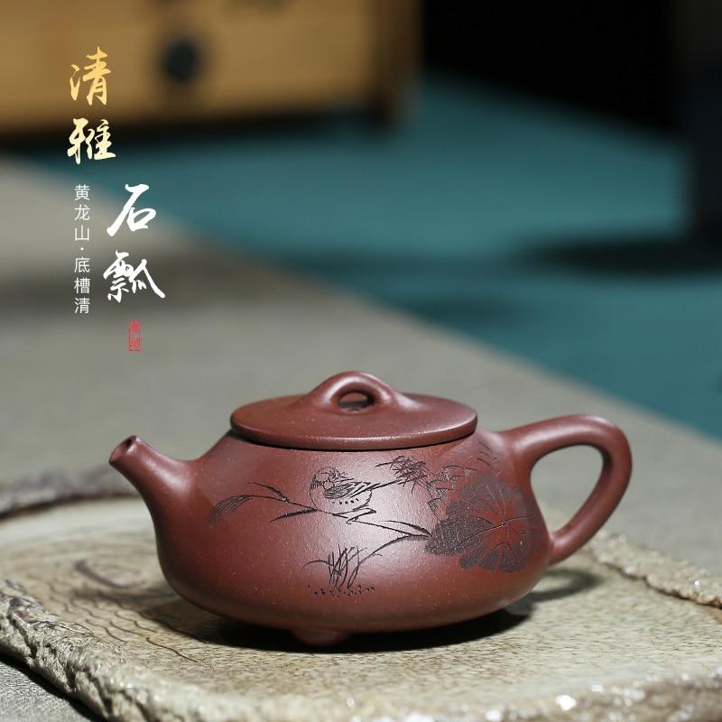 Concha de Cabaça de Pedra Pot o Tecnólogo Rong-hua Puro Manual Recomendado Terno Inferior Sulco Elegante 210 cc Bem Joy Pot wu