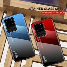 Gradient Phone Case for Samsung Galaxy S20 Ultra S10e S10 S9 S8 Plus Note 8 9 10 Lite Tempered Glass Case Aurora Slim Back Cover