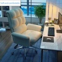 silla giratoria para ordenador silla reclinable sedentaria para oficina de estudio juego rosa bonita silla de chica en vivo