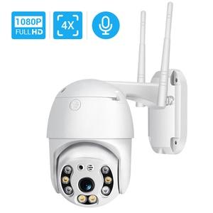 HD1080P Wifi Camera Mini Pan/Tilt Onvif IP Camera 4xDigital Zoom Auto Tracking AI Human Detection Waterproof Outdoor ICsee H.265