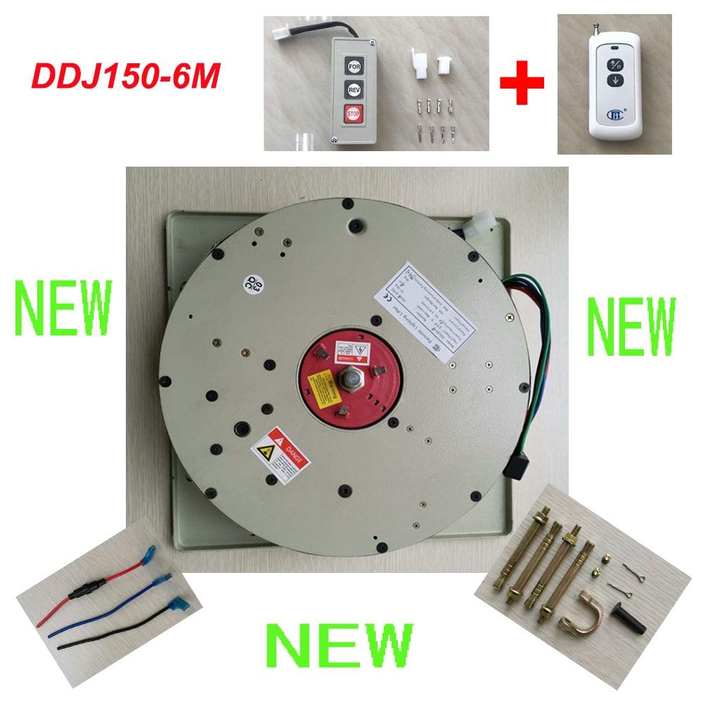 نظام تقليل الضوء مع جهاز التحكم عن بعد للثريا ، نظام التحكم في الأسلاك ، 150 كجم ، 6 أمتار ، 110 فولت ، 120 فولت ، 220 فولت ، 230 فولت ، 240 فولت