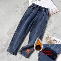 2021 new jeans black blue kids jeans boys thicken velvet children jeans winter pants boys warm child boy clothing 5 16 years old