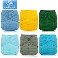 eezkoala 6pcsset eco friendly onesize cloth diaper cover adjustable baby pocket nappy fit 0 2 years baby boys girls washable