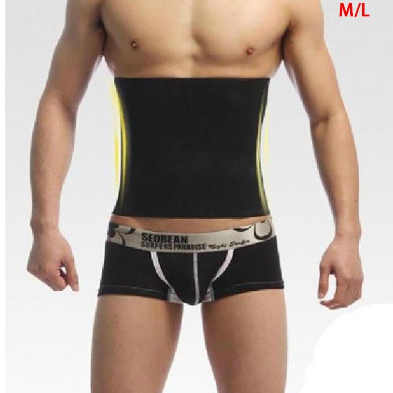 Women Men Waist Trainer Cincher Body Fajas Corset Gym Sport Shaper Slim Belt Sports Waist Support