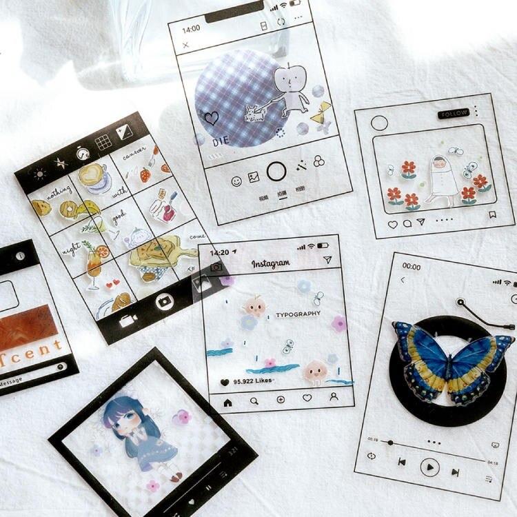 JIANWU, 1 Uds., Cinta Larga para mascotas, serie, Negro transparente, diario blanco, pegatina Collage, suministros escolares decorativos DIY