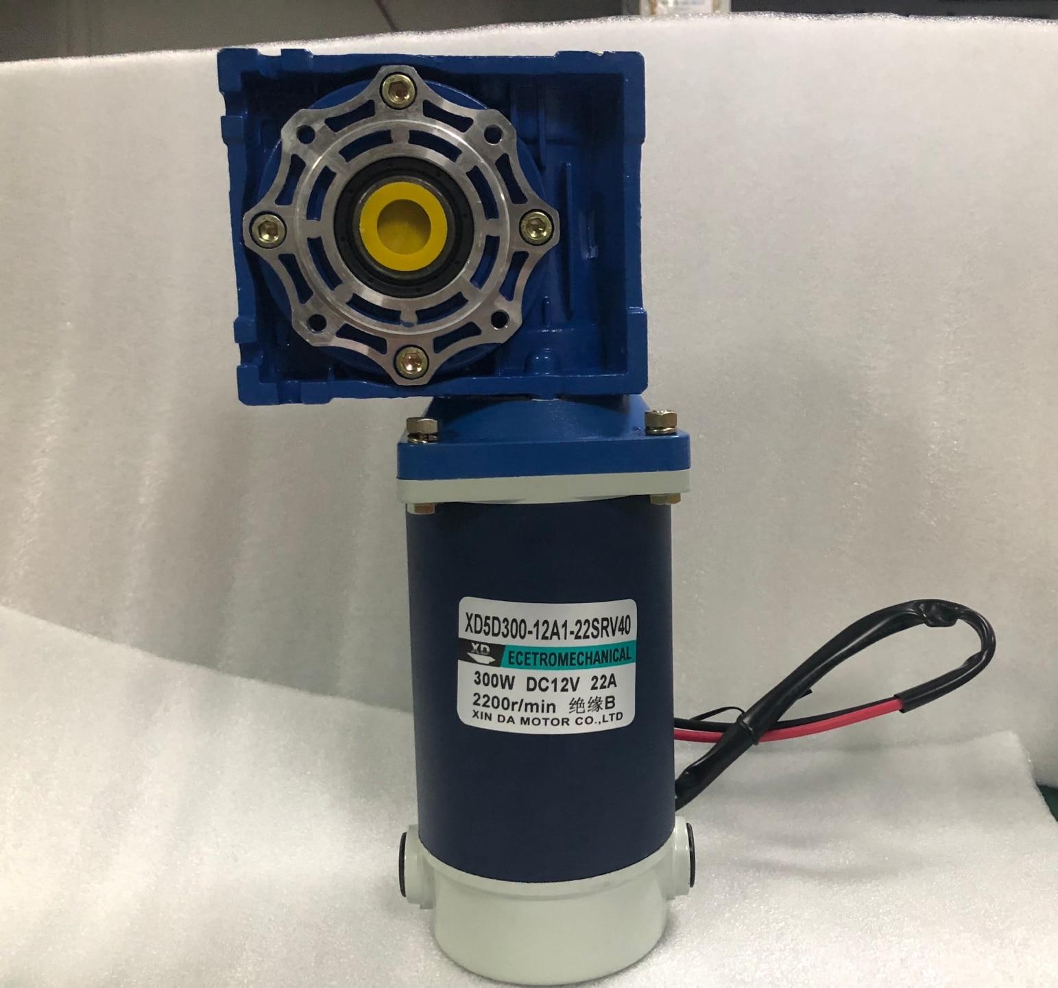 300W 24V DC RV40 Motor reductor a tornillo 12V NMRV40 Motor de engranaje de tornillo sin fin de auto-bloqueo de eje simple CW CCW
