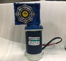 NMRV40 DC 감속 터빈 모터 12V 24V 300W 자동 잠금 기능 조정 가능한 속도 DC 모터 CW CCW