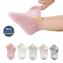 Fashion Socks for Kids 1-12 Years Old Girls Crown Mesh Cotton Socks Rabbit Pilot Children's Socks Bo