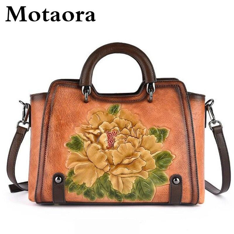 Сумка MOTAORA Женская в стиле ретро, саквояж на плечо из натуральной кожи, вместительные сумочки через плечо с тиснением и цветочным принтом