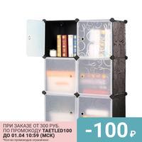 Closet storage SOKOLTEC
