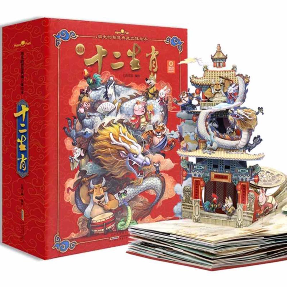 1 livro pacote de livros andaimes do zodiaco chines 3d livro pop up e iluminacao