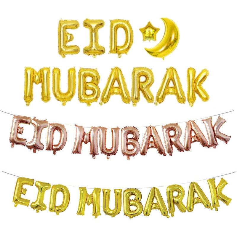 16Inch Eid Mubarak Foil Balloons Ramadan Kareem Decoration Aluminum Film Balloon Muslim Islamic Festival Party Decor cartoon balloon animal head aluminum film size m its head nylon foil balloons