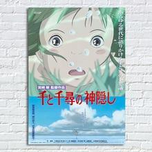 Spirited Away Wall Poster Hayao Miyazaki Anime Movie Posters Prints Cartoon Film A Voyage of Chihiro Silk Art Pictures